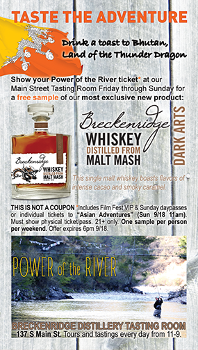 power-breck-distillery