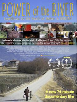 power-epk_cover_t