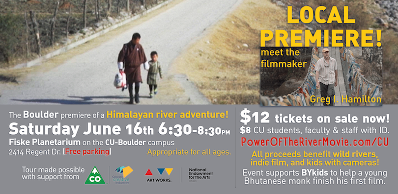premiere on CU-Campus Sat 6/16/18